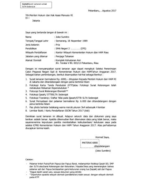 inilah contoh surat lamaran penjaga tahanan sipir cpns kementerian