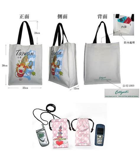 Magnet Taiwan Souvenirs taiwan tourist souvenirs canvas totes and universal