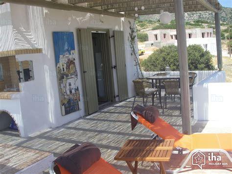 appartamenti paros grecia appartamento in affitto a paros parikia iha 30959