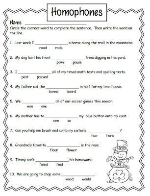 smiling and shining in second grade: homophone anchor