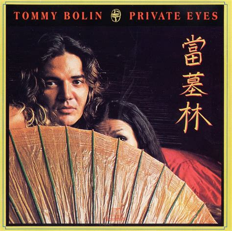 The Powder Room London - tommy bolin private eyes 1976 the hi fi phono room