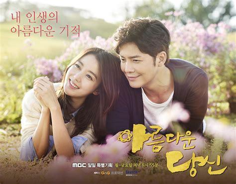 to the beautiful you asianwiki to the beautiful you korean drama poster www pixshark