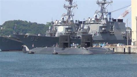 ship japan japanese maritime self defense force navy ships yokosuka