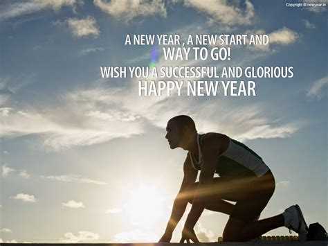 inspirational quotes for new year happy new year 2015