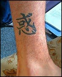 kanji tattoos bad bad kanji tattoos bme tattoo piercing and body