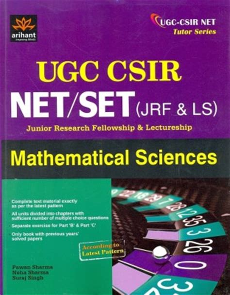 reference books ugc net physics topic wise reference books for set and net