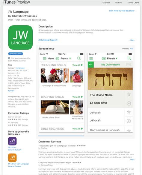 jw org programa de la reunion hildebrando y otras hierbas reuni 243 n anual de la