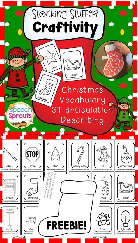 best christmas speech 215 best images about speech sprouts teachers pay teachers store on comprehension