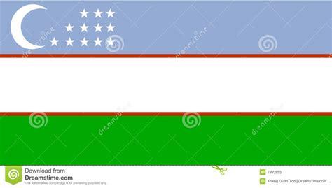 flag of uzbekistan stock image image of symbol places flag of uzbekistan royalty free stock photo image 7393855