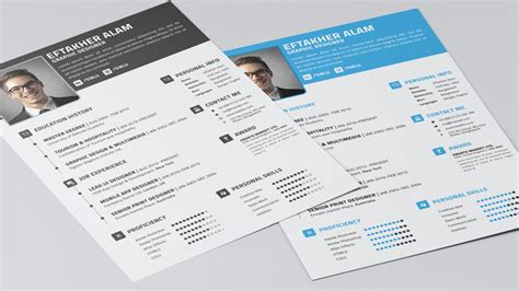 free resume business card template 5 free fully customizable cv resume templates