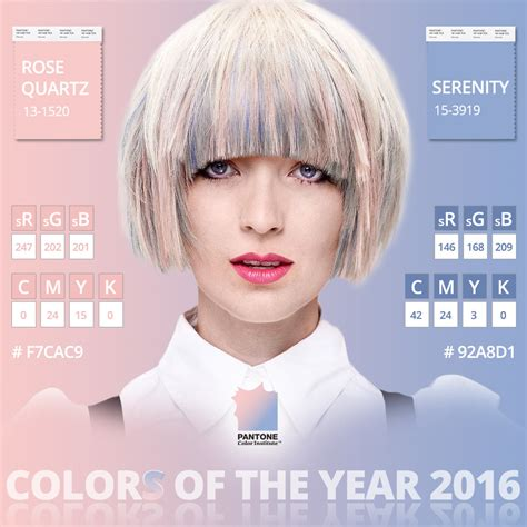 hair color of the year 2015 there is not only one color of the year 2016 there are