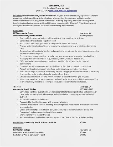 office resume objective format for boy job medical