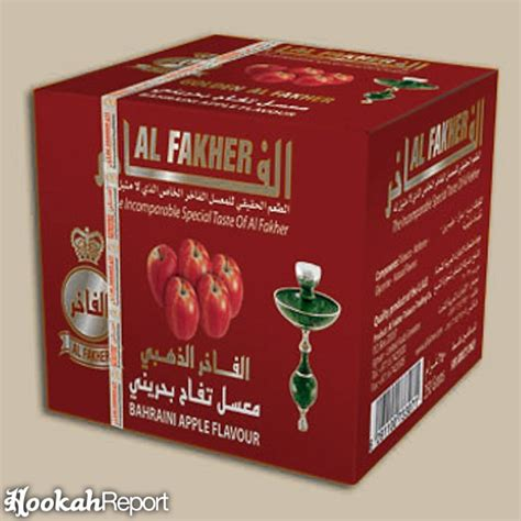 Here Mini Hookah Gold al fakher golden bahraini apple hookah report dot