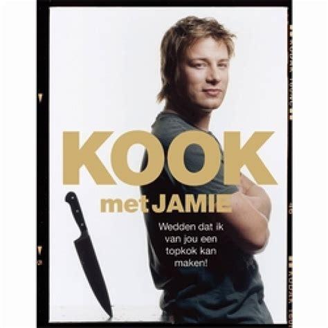 cook with jamie jamie oliver cookbook cookbook cook with jamie buy