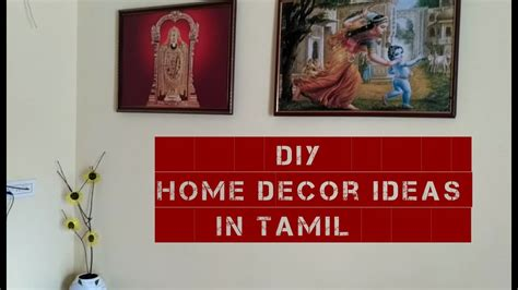 home decor youtube diy home decor ideas in tamil youtube