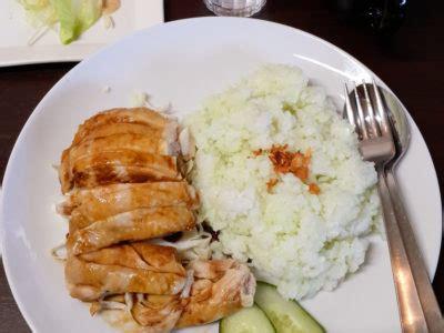 Bintang Merah Bali ini dia restoran indonesia di jepang yang jadi favorit