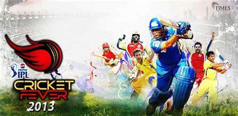 2016 ipl criket image full hd ipl cricket fever 2013 apk latest version free download