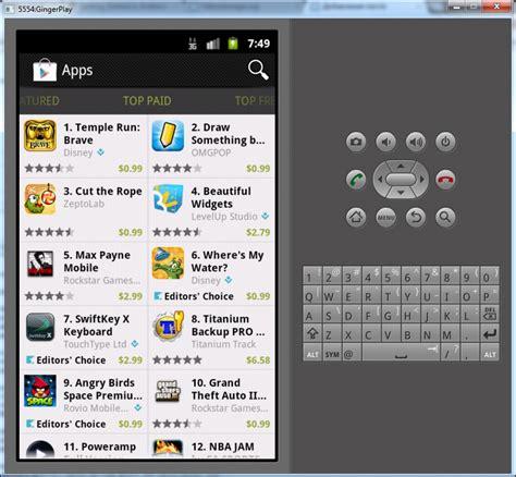 tutorial qemu android google play и root права для android emulator хабрахабр