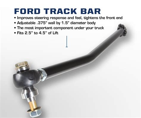 Ford 2017  Adjustable Trackbar   2017  Ford Components
