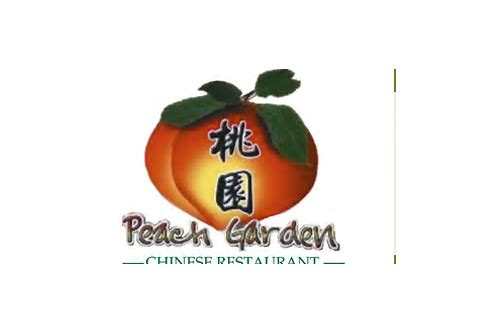 peach garden bloomington coupon