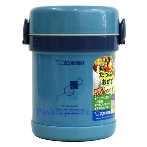Zojirushi Lunch Jar Sl Gg18 Bd bento lunch box zojirushi zojirushi thermal stainless