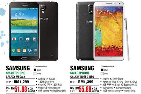 Themes Samsung Mega 2 | samsung galaxy mega 2 quietly goes on sale in malaysia