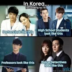 Korean Plastic Surgery Meme - only in korea allkpop meme center what the hell i m