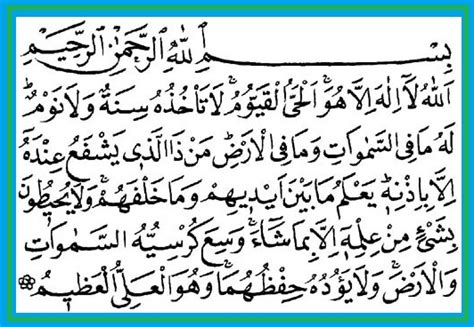 muslim berbagi info subhanallah janji allah