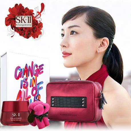 Sk Ii Big Pouch buy today only 15ml 50 living essential oils