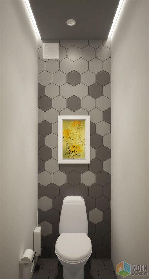 Lu Led Dekorasi Kamar Ungu Light Light 25 best ideas about toilets on toilet room interior lighting and funky lighting