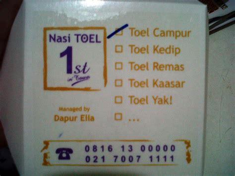 story  poke rice alias nasi toel lets