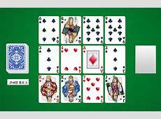 카드게임 12개모음 - 123 Free Solitaire 2009 v7.0 다운로드:카드놀이,프리셀 ... Grandfather's Clock Solitaire