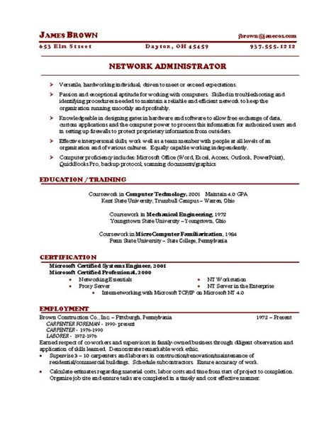 web services testing sle resume http www resumecareer info web services testing sle