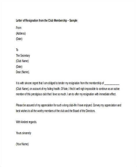 Withdrawal Of Club Membership Letter how to write a letter of resignation from club cover
