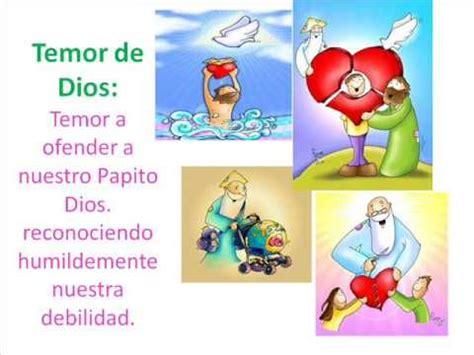 imagenes de los 7 dones del espiritu santo dones del esp 237 ritu santo youtube