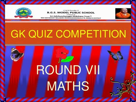 pattern for quiz competition gk quiz competition for the betterment
