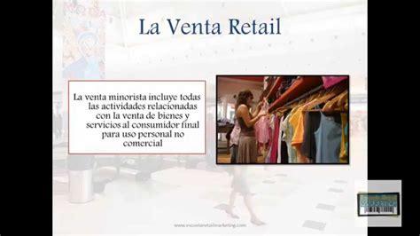 que es layout en retail que es retail que significa retail retail significado