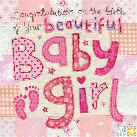 clinton collection new baby girl card clintons