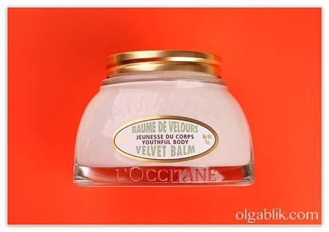 Almond Velvet 1 l occitane омолаживающий бальзам и сыворотка для тела