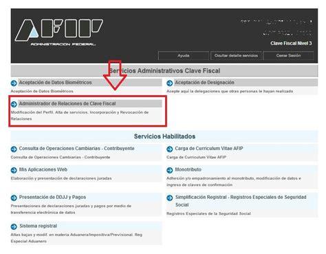 formulario f 4550 afip importaciones como generar nuevo formulario 4550 digital