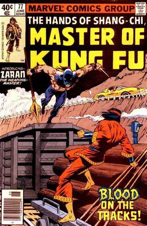 shang chi master of kung fu 1302901303 master of kung fu 77 weapons issue