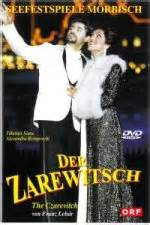 german dvd format german language videos in dvd format