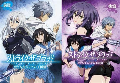 Anime Terbaru Episode Anime Strike The Blood Dapatkan Adaptasi Ova Baru
