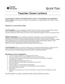 teaching position cover letter sle cover letter for teaching with no experience