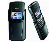 2007 Phones