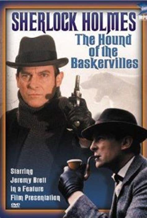 filme schauen the memoirs of sherlock holmes シャーロック ホームズの冒険 バスカビル家の犬 グラナダ版ジェレミー ブレット ホームズ 映画レビュー
