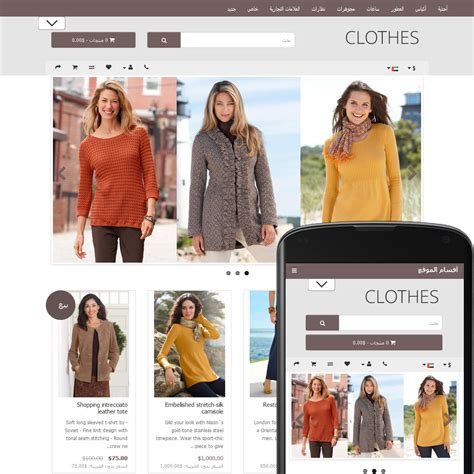 opencart themes clothing opencart 2 theme forest clothes lemon
