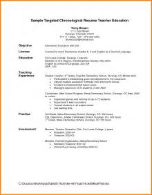 Great Objective Statements For Resumes 8 Resume Objective Statements Statement Information