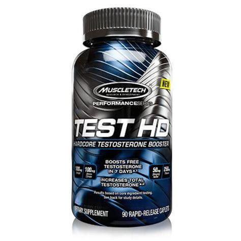 test hdd test hd muscletech