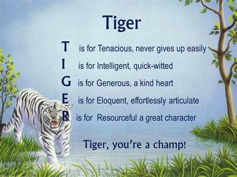 M U R A H Gir Gendong Tiger tiger poems